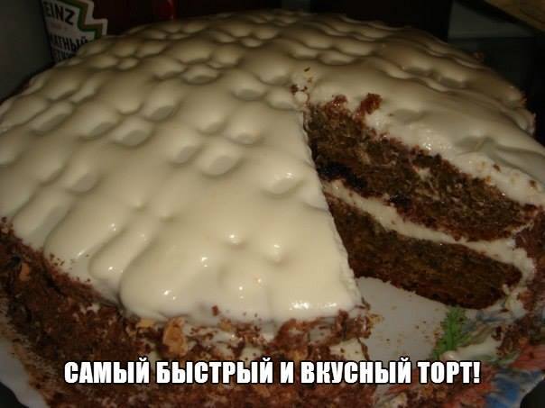 рецепты, самый быстрый торт, вкусный торт